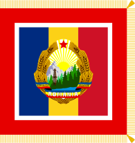 800px-Flag_of_Chairman_of_Councils_of_State_and_of_Ministers_of_Romania.svg