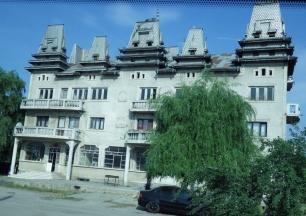 Gypsy Castle