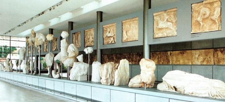 Parthenon 24a
